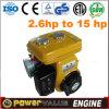 4.3HP Robin Concrete Vibrator Engine (EY20K)
