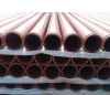 Zx Concrete Pump Pipe