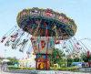 Theme Park Equipment Amusement Swing Shaking Head Flying Chairs