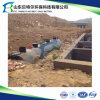 Package Wastewater Treatment Plant with Emission Standard