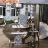 Stainless Steel Food Level Cooking Machine