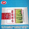High Quality Factory Direct 25kg Wheat Seed, Flour, Noodle, Soybean
