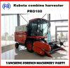 Kubota PRO100 Rice Combine Harvester