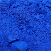 Laundry Application Pigment Blue 29 Ultramarine Blue Pigment