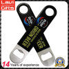 Hot Sale Cheap Souvenir Customized Logo Key Chain Bottle Opener
