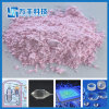 Made in China Good Price 99.9% 99.99% Erbium Oxide
