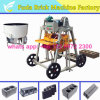 Mobile Egg Laying Concrete Hollow Solid Block Machine Qmy4-45