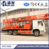 2017 Hot Sale Hydraulic Truck Mounted Drilling Rig (HFT600ST)