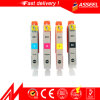 Compatible Ink Cartridge Cl851 for Canon