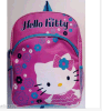 Wholesales Lovely School Backpack for Kids (DX-B1563)