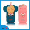 2014 New Trend Silicone Cover for iPhone 5