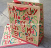 Glitter Design Christmas Recycle Brown Kraft Paper Gift Bag