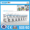 Multi-Color Rotogravure Printing Machine (DNAY1100G Model)