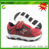 New Fashion Kids Sport Shoes (GS-J14421)
