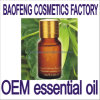 Aroma Essential Oil Natural ,Oil Bio Baby Oil Beauty Cosmetics OEM ODM Brand Creation