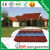 Natural Sand Coated Roof Tile Roof Sheet High Quality Factory Sale