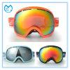Polarized Photochromic OTG Ultraviolet Sports Glasses Ski Eyewear