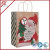 Paper Handle Eco Paper Bags for Christmas Gifts