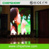 Chipshow HD1.9 Energy Saving SMD Small Pitch LED Video Wall