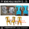 High Quality New Style Plastic Armless Chair Mold