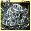 Mooring U2/U3 Stud Anchor Chain