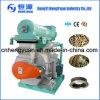 Low Price Vertical Ring Die Pellet Machine