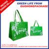 Imprinted Non Woven Lunch Bag
