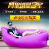 Outdoor Sports Lazy Bag Inflatable, Unique Products Inflatable Air Bed