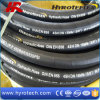 Made in China High Quality Hydraulic Hose DIN En856 4sh/Mangueras Hidraulicas