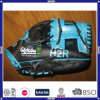 Made in China Cheap Price PVC Leather Baseball Glove for Sale