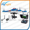 B24 Quadcopter with 1080P Full HD Camera RC Aerial Drone Quadcopter with Brushless Gimbal