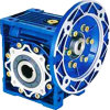 Aluminum Box Small Worm Gearbox