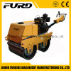 550kg Small Double Drum Vibrating Roller (FYLJ-S600C)