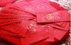 Luxury Festival Red Envelope/Gift Packet Wholesale