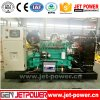 Gas Generator Engine Silent Electric Natural Gas Biogas Generator Set
