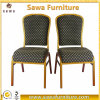 Cheap Gold Metal Banquet Chair Hotel Restaurant Chairs
