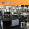 5 Gallon Bottle Pure Water Bottling Machine