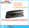 60W-150W IP65 PCI Heat Conduction Material COB LED Outdoor Lighting