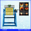 New Condition Induction Smelting Furnace for Iron