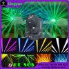 200W 5r Lamp Disco Effect Head Moving Sharpy Light