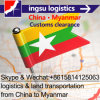 China-Myanmar Land Transportation, Logistics, Road Freight, Express, Truck Freight, Cusutoms ...