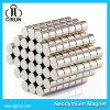 Super Strong N52 Neodymium Cylinder Magnet