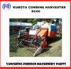 Kubota Combine Harvester DC60