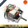 New Designs Food Processor Motor