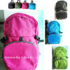 Promotion Folding Fashion Backpack for Travel Sports Climbing Bicycle Military Hiking Bag (GB#20011)