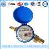 Digital Single Jet Water Meter, China Water Meter