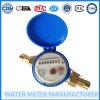Digital Single Jet Water Meter, China Water Meter