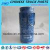 Water Separator for Weichai Diesel Engine Parts (612600081335)