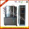 Metal and Trophy Vacuum Metallizing Coating Machine