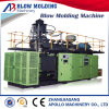 Two Layers Plastic Chemical Barrel Blow Molding Machine